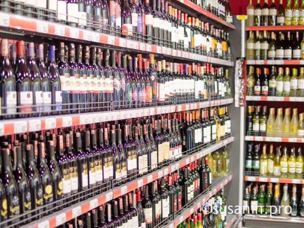 Минпромторг Удмуртии: запрета на продажу алкоголя в майские праздники нет
