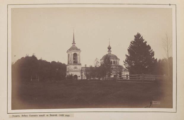Hramy-goroda-Uglicha-v-starinnyh-foto 28
