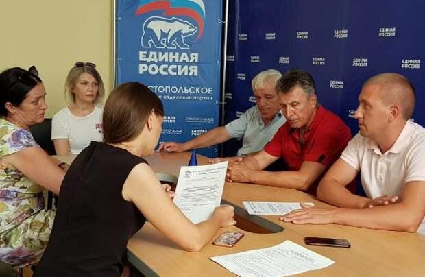 Севастопольские единороссы сделали обращение