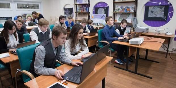 Собянин: Московские студенты возвращаются к очному обучению. Фото: Е.Самарин, mos.ru