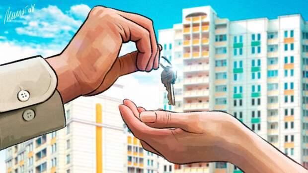 Россияне могут получить бесплатную квартиру за счет государства