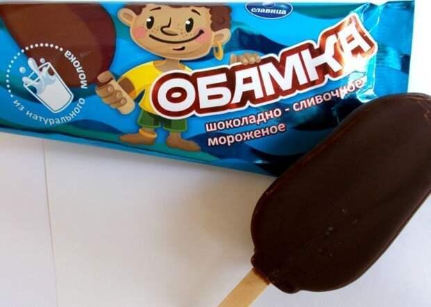 """В США обиделись на российское мороженое """"Обамка"""" (фото)"""