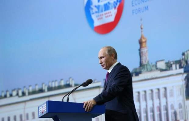 Россия презентовала на международном экономическом форуме представила видео строительства Керченского моста