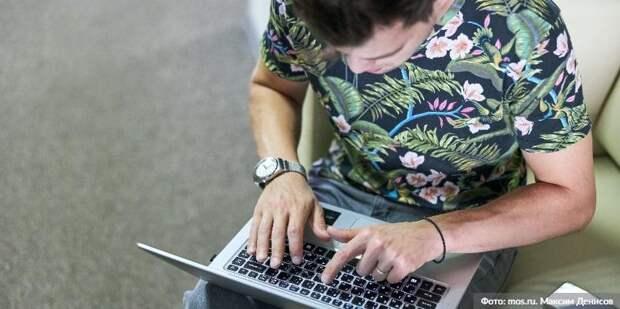 В Москве пройдет онлайн-марафон для молодежи — Сергунина. Фото: М. Денисов mos.ru