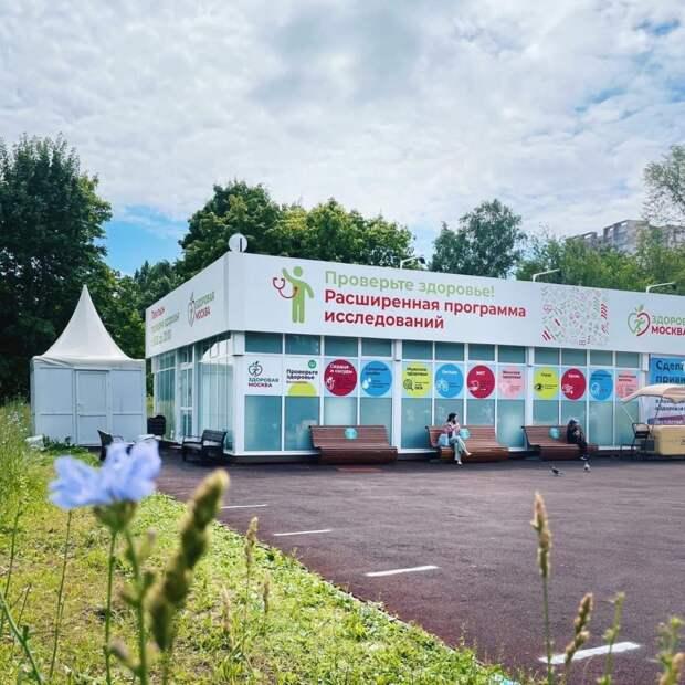 Павильон «Здоровая Москва» в Северном Тушине возвращается к обычному режиму работы