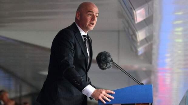 Джанни Инфантино не поддержал создание Европейской Суперлиги