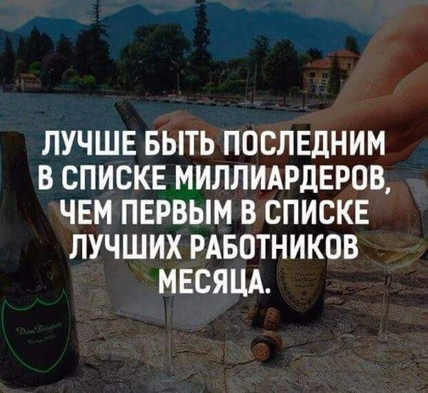 — Подсудимый, клянетесь ли вы говорить правду...