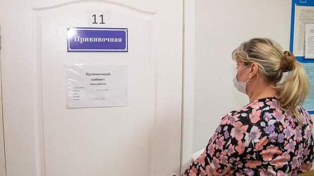 Почти 9 тысяч жителей Ростовской области прошли полную вакцинацию от коронавируса