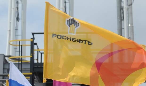 Кредитный рейтинг состабильным прогнозом сохранила засобой «Роснефть»