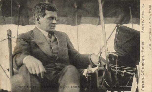 С. Уточкин во время перелёта С-Петербург–Москва. 1911 г.