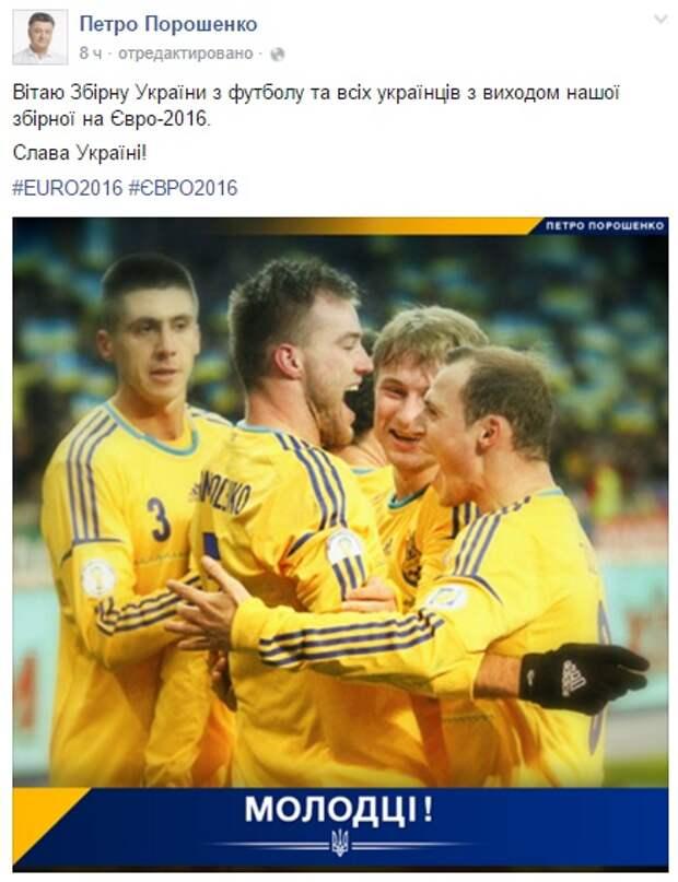 «Запомните этого ватника!», — министр Порошенко о футболисте, отказавшемся играть за Украину