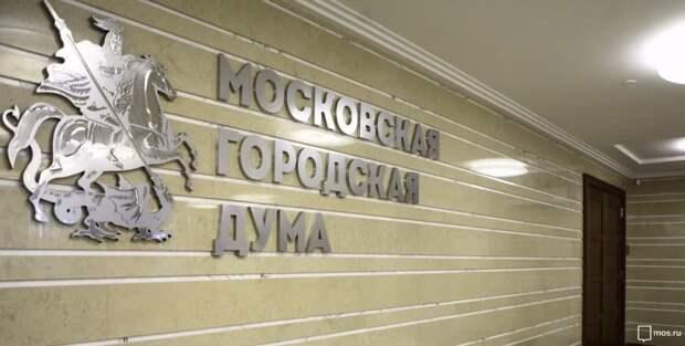 Депутат МГД Герасимов потребовал внести в бюджет проект «Искусство детям» / Фото: mos.ru