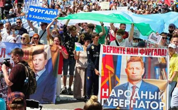 На фото: жители города во время митинга в поддержку губернатора Хабаровского края Сергея Фургала, который был задержан по делу об организации убийств и попытки убийства, 18 июля 2020 года
