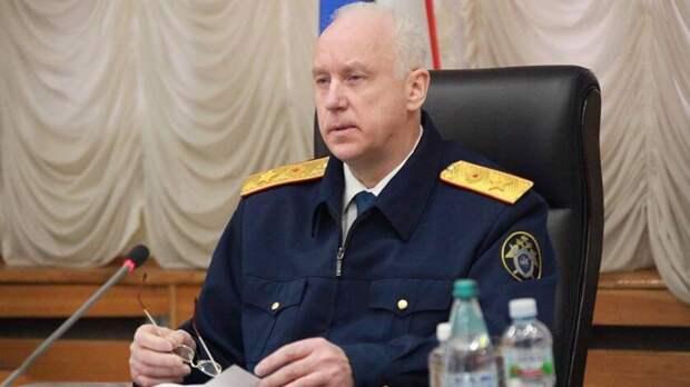 Бастрыкин взял под контроль дело о квартирах сирот с плесенью в Ростовской области