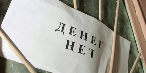 Работники севастопольского предприятия сидели без зарплаты два месяца