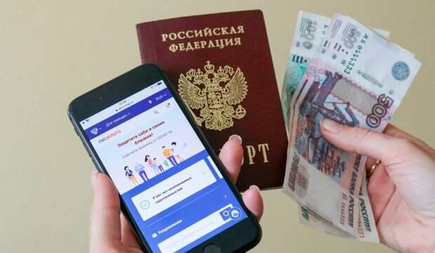 Кому повысят пенсии в России с 1 апреля