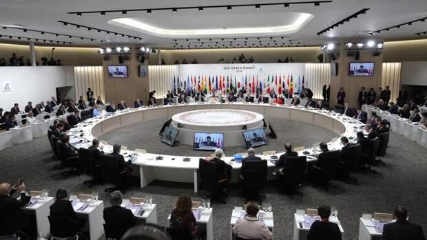 Саммит «Большой двадцатки» по Афганистану намечен на 22 сентября