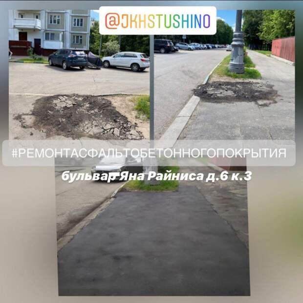 На тротуаре по бульвару Яна Райниса отремонтировали асфальт