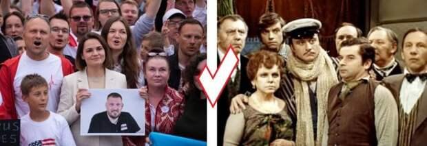 Тихановская вСША— «остапобендеризация» белорусской оппозиции продолжается
