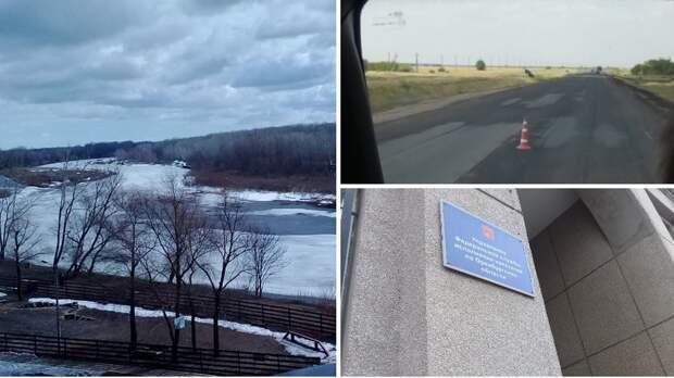 Плохие дороги иначавшийся паводок вОренбуржье: подводим итоги дня