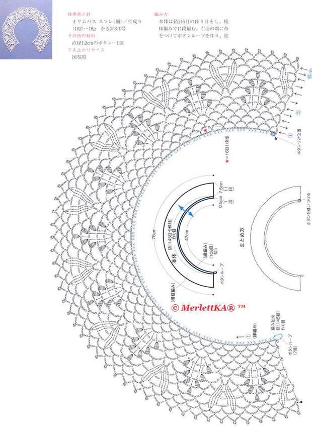 Подборка изумительных ажурных воротничков с видео, схемами и описанием. вязание крючком