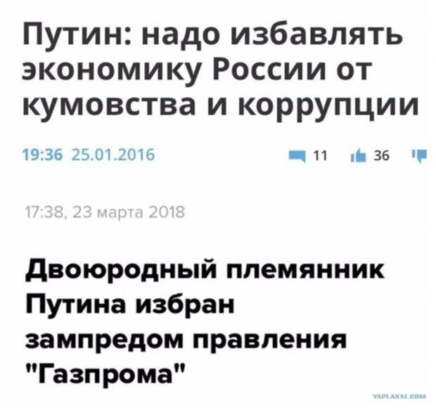 Серьезный подход к распилу. Научный.Популяцию россиян будут в пробирках восстанавливать.Других талантов у меня для вас нет