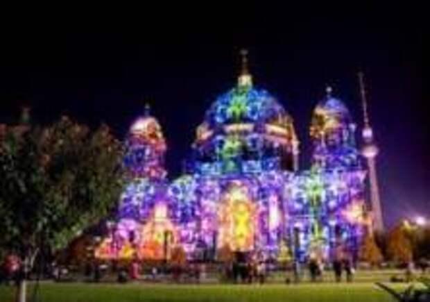 Фестиваль света пройдет в Берлине