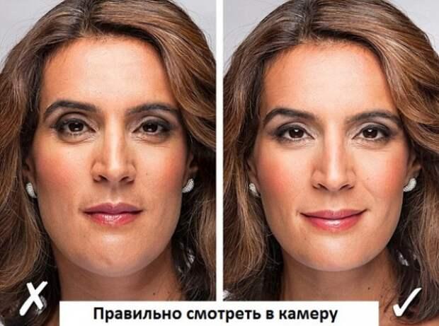 kak-krasivo-fotografirovatsya-5 (650x484, 132Kb)