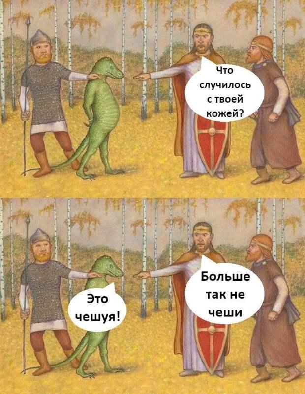 Юмор из интернета 514