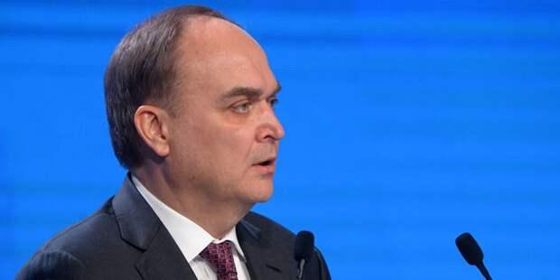 Посол России раскритиковал претензии США