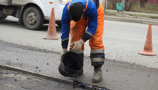 11 автодорог начали ремонтировать в Подольске в преддверии Дня Победы