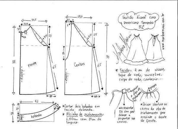 выкройка платье сарафан