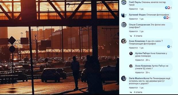 Фото дня: Солнечная Ленинградка Артема Рабчука может оказаться на постерах