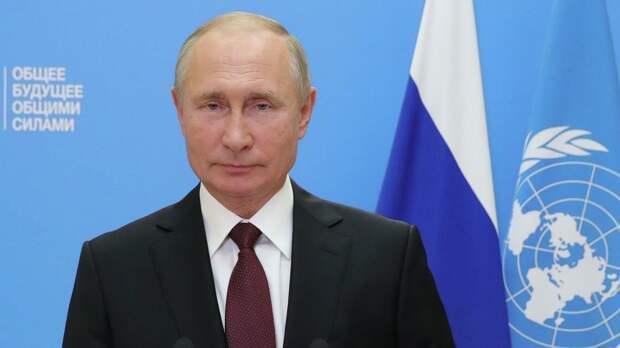 Мировые СМИ о выступлении Владимира Путина на 75-й сессии Генеральной Ассамблеи ООН