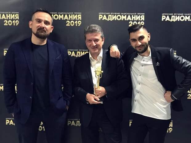 Три проекта «Авторадио» – победители «Радиомании 2019»