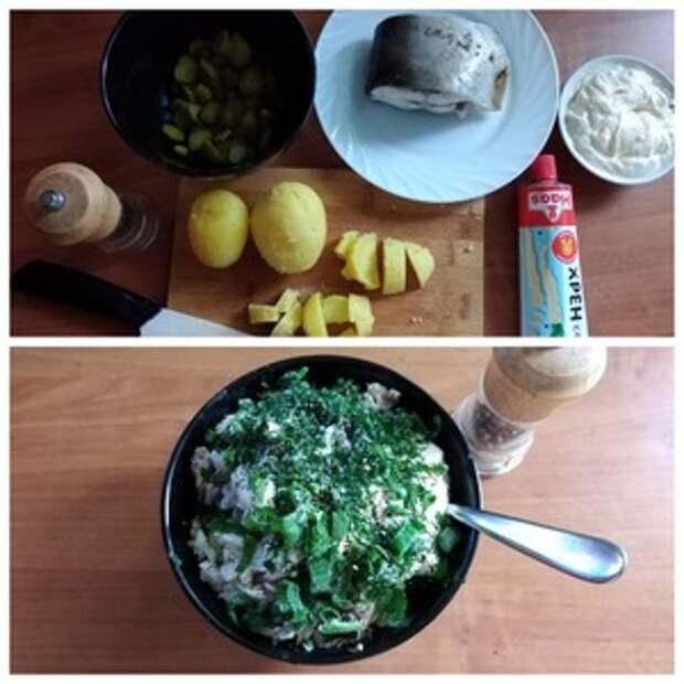 Рыбный салат с хреном