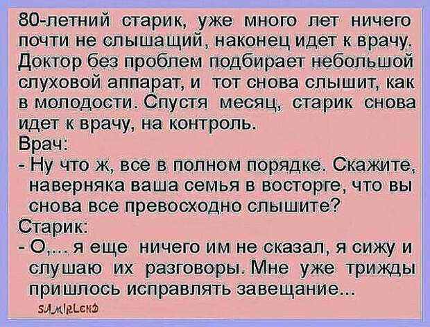 Смешные и прикольные короткие истории от Михалыча!