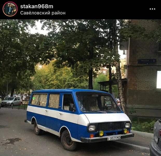 Фото дня: раритетный микроавтобус РАФ на Вятской улице