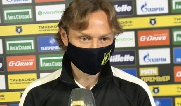 Карпин прокомментировал игру ФК«Ростов» с«Зенитом»