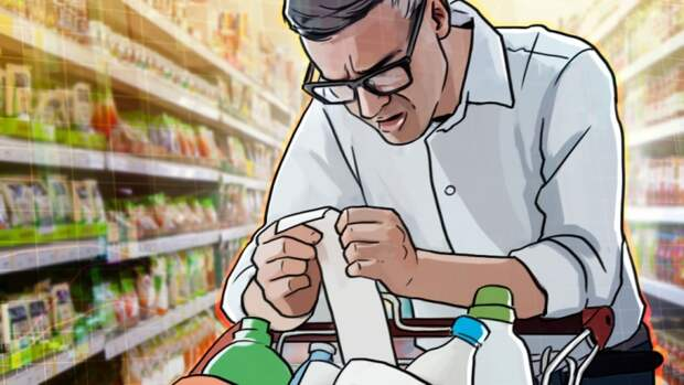 Рост производства и конкуренция с импортом позволят РФ избежать повышения цен на продукты