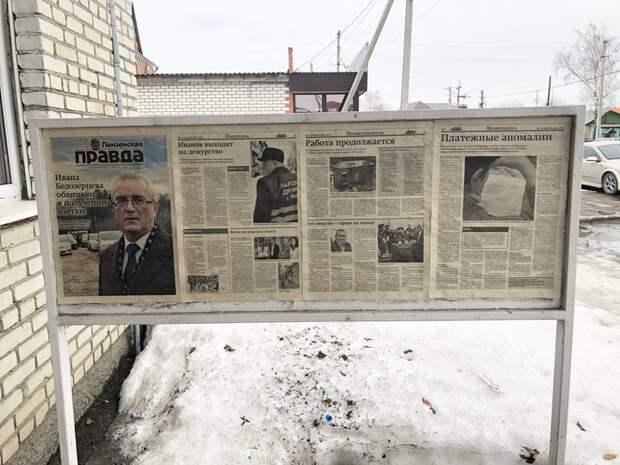 Белозерцева сняли - гвоздь остался: грустная жизнь Пензенской области