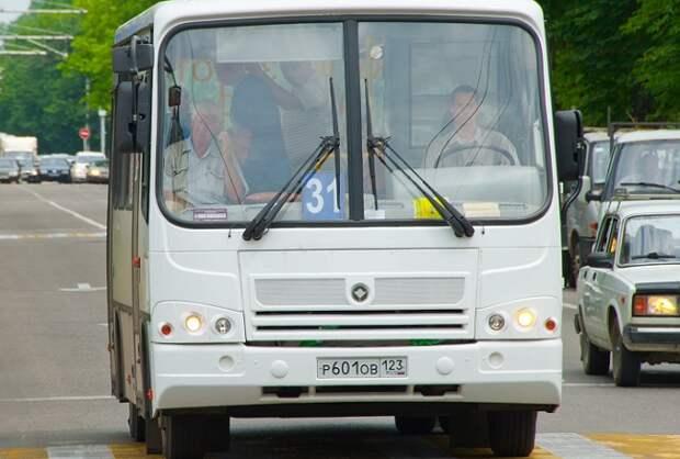УФАС не согласно с повышением стоимости проезда в Краснодаре