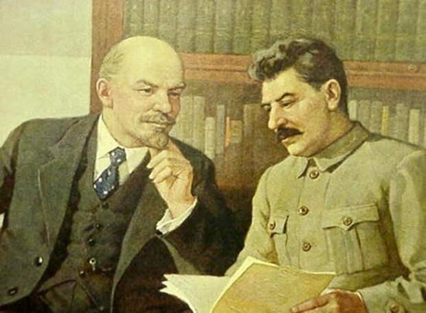 """Сталин и """"Ленинская гвардия"""""""