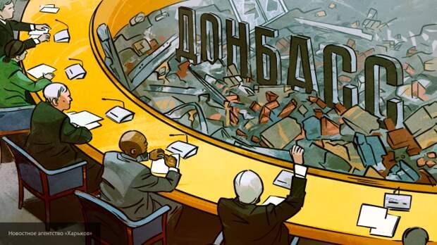 Онопко: Перспектив для расширения минского формата и включения США и Британии сегодня нет