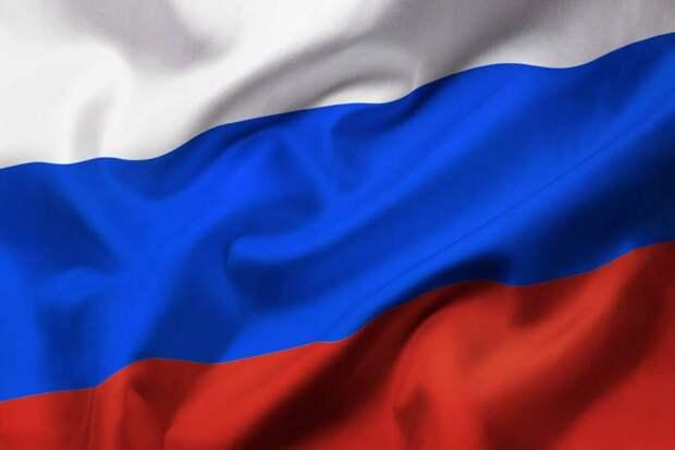 Россия и враждебное окружение. Осознаём проблему