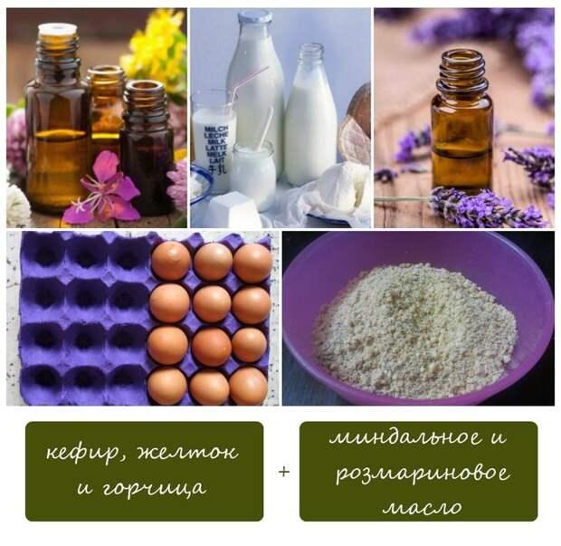 Рецепты и правила применения горчичных масок для роста волос