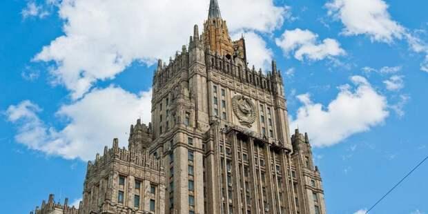 В МИД РФ высказались об отношениях России и США