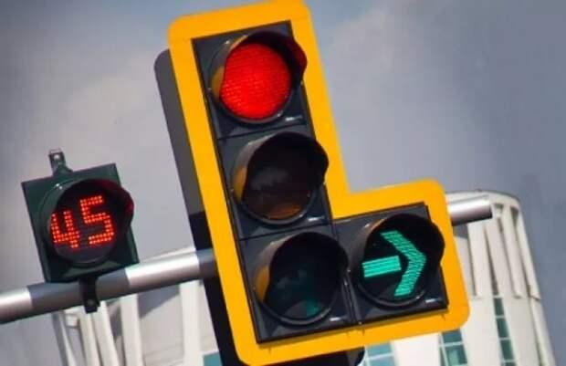 Севастопольские светофоры засияют по-новому
