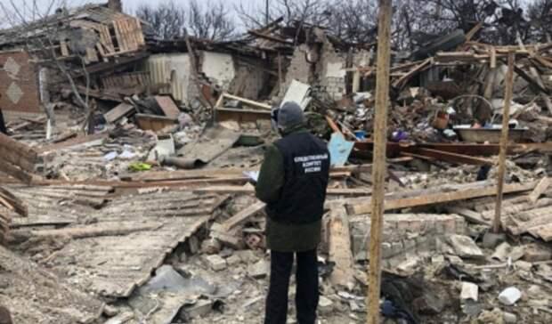 ВРостовской области назвали подробности взрыва газа стремя ранеными