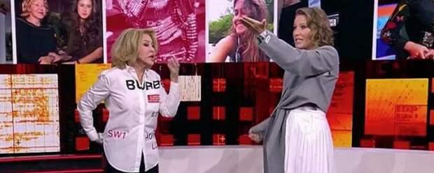 Любовь Успенская не хочет поддерживать отношения с Ксенией Собчак после ДТП